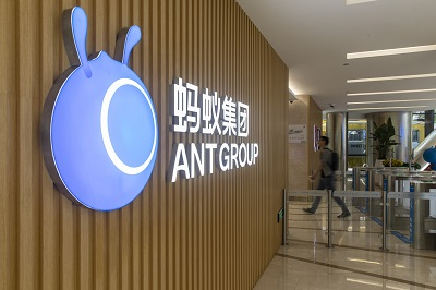 Ant sets up working group to overcome Chinese regulatory requirements